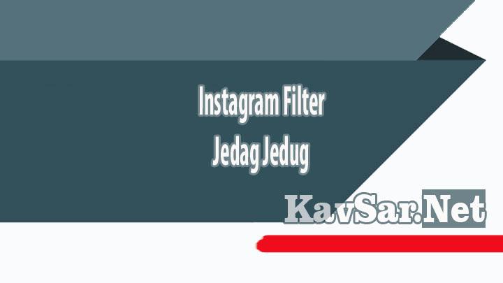 Instagam Filter